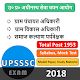 UPSSSC Exam apk