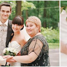 Wedding photographer Alena Arnautova (Ayame). Photo of 02.11.2012