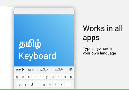 Tamil Keyboard by Desh Keyboards (Google Play, United States