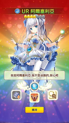 騎士的公主養成:Idle Princess screenshot 8