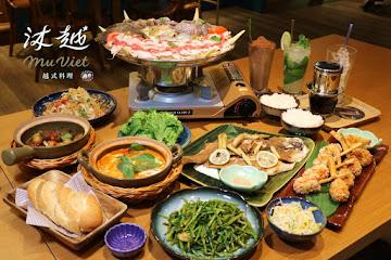 沐越Mu Viet 越式料理 台北中山北店