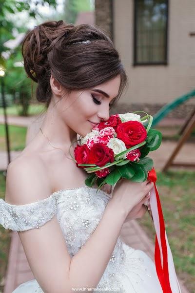 Свадебный фотограф Инна Макеенко (smileskeeper). Фотография от 25.08.2019