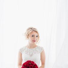 Wedding photographer Natalya Lebedeva (Krabata). Photo of 10.05.2017