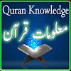 Quran ki Maloomat & Knowledge