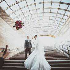 Wedding photographer Darya Legkopudova (S4astlyvaya). Photo of 11.11.2013