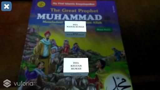 Ency Muhammad - Doa screenshot 1