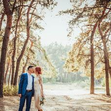 Wedding photographer Aleksey Goncharov (aliftin). Photo of 27.04.2018