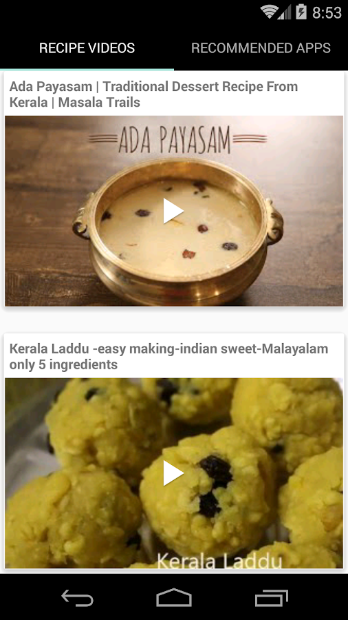 Dessert recipes in malayalam android apps on google play dessert recipes in malayalam screenshot forumfinder Images