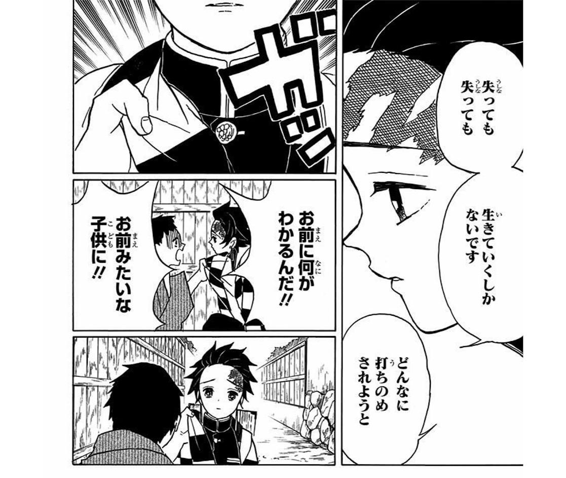 治郎 子供 炭 カナヲ