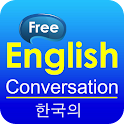 Common English for Korean
