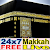 Makkah Live TV HD file APK for Gaming PC/PS3/PS4 Smart TV