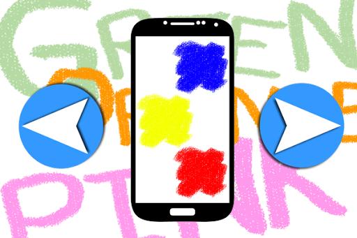 無料教育Appの子供のためのゲームを着色|記事Game
