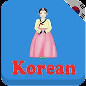 Tải Học tiếng Hàn mỗi ngày APK