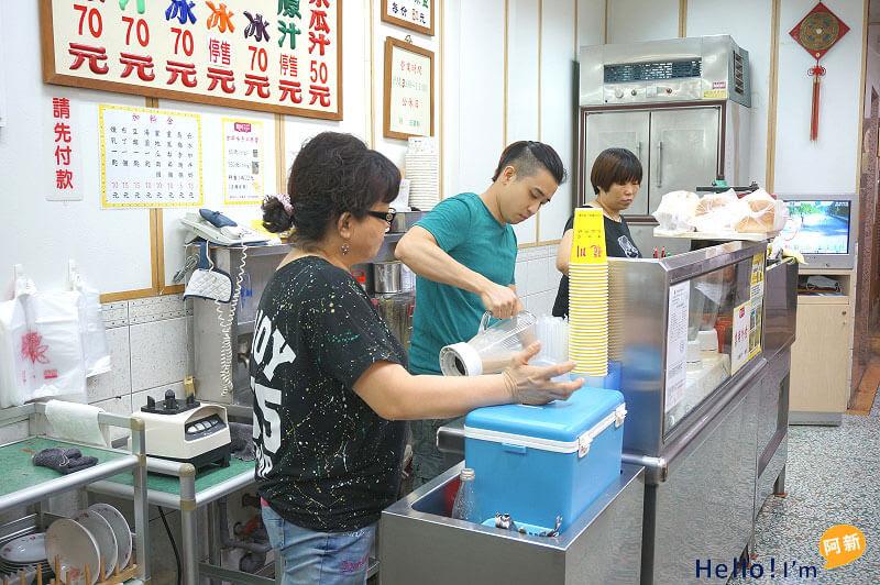 中華路冰品店,龍川冰果室-4