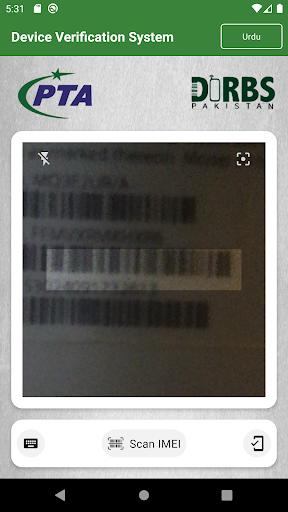 Device Verification System (DVS) - DIRBS Pakistan 2.0 screenshots 2