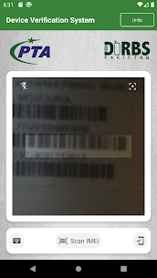 Device Verification System (DVS) – DIRBS Pakistan 2