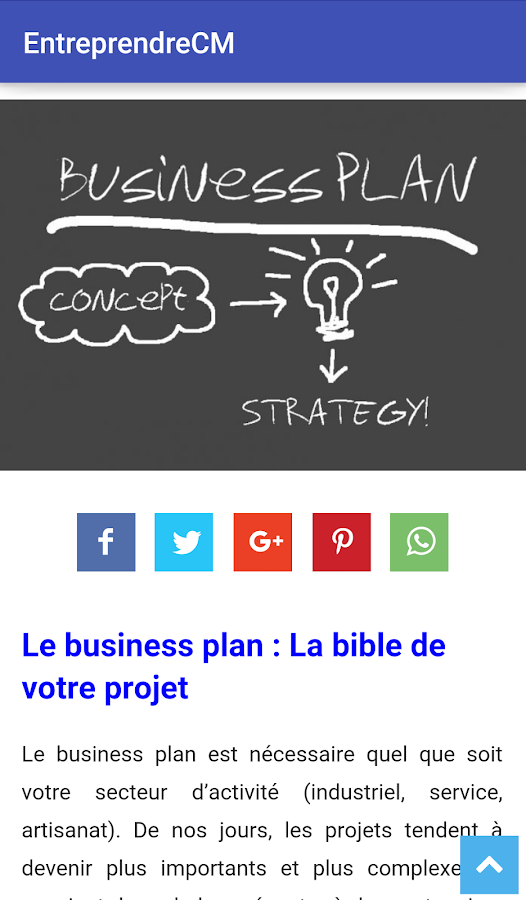 EntreprendreCM– Capture d'écran