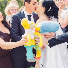 Wedding photographer Sergey Savko (4apple). Photo of 25.08.2016