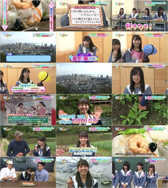 (TV-Variety)(720p+1080i) STU48 – STUでんつ! ep14 ep15 180707 180714
