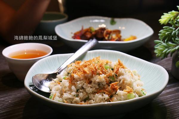 板橋中式料理『青雅中餐廳/台北新板希爾頓酒店』精緻粵菜、個人套餐、聚餐宴客、菜單價位(捷運板橋站)