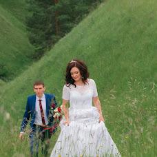 Wedding photographer Yana Kazankova (ykazankova). Photo of 14.08.2017