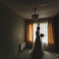 Wedding photographer Arina Batrakova (ArinaBat). Photo of 30.11.2016