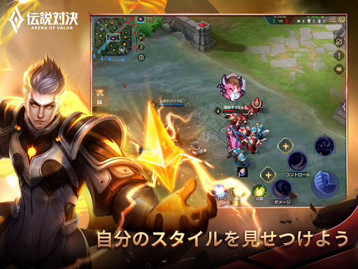 u4f1du8aacu5bfeu6c7a -Arena of Valor- 1.35.1.12 screenshots 15