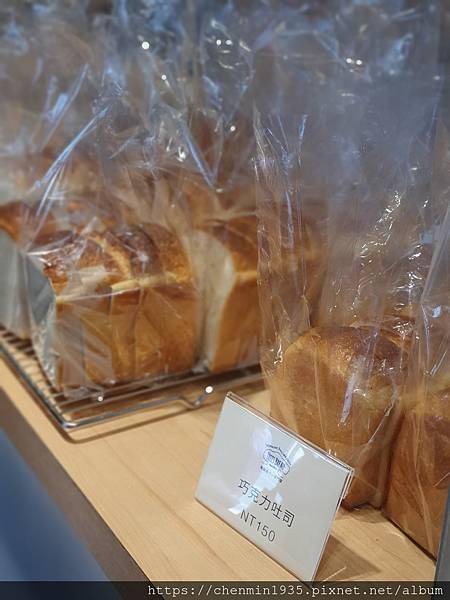高級食パン専門店 TREES BREAD
