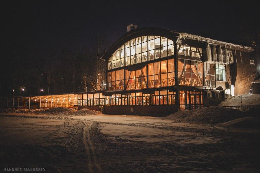 MASLO Project в Уфе