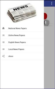 Download Top 10 Bangla Newspapers (বাংলার সেরা সংবাদপত্র) For PC Windows and Mac apk screenshot 1