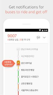 KakaoBus(SeoulBus 4.0) screenshot 03