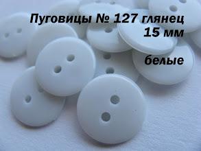 Photo: 0,25 грн