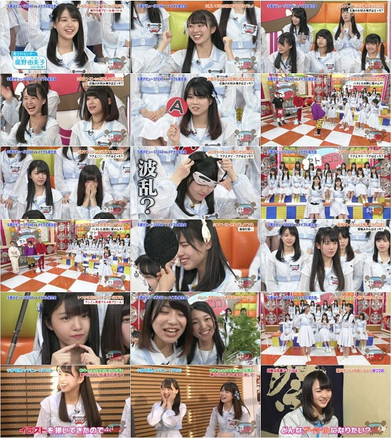 (TV-Variety)(720p) STU48 no SETOBINGO! ep03 180129