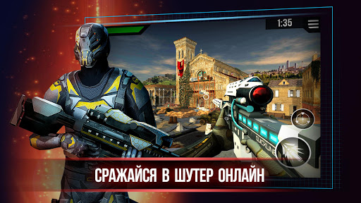 World of Snipers - action online game 0.133 screenshots 9