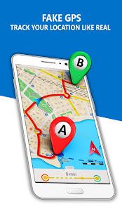 假GPS:假位置惡作劇