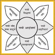 Navkar Mantra Suniye