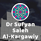 Dr Sufyan Saleh Al-Kargawiy dawahbox for PC-Windows 7,8,10 and Mac