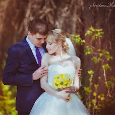 Wedding photographer Svetlana Mazurina (Mazurina). Photo of 31.05.2014