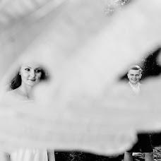 Wedding photographer Dmitriy Feofanov (AMDstudio). Photo of 11.01.2019