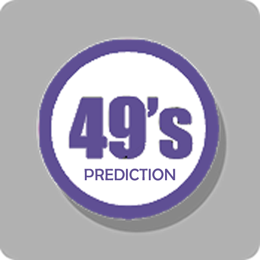 Lottery Number Predictor App