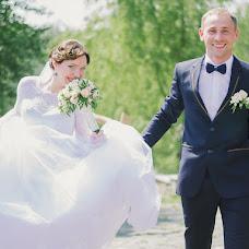 Wedding photographer Svetlana Dvorak (Svetka2852). Photo of 11.04.2016