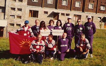 Photo: Slovakia 1995. god.