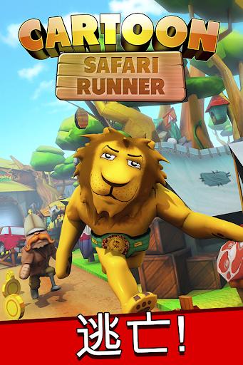 卡通 野生動物園 亞軍 - 免費 動物遊戲 動物園 快跑