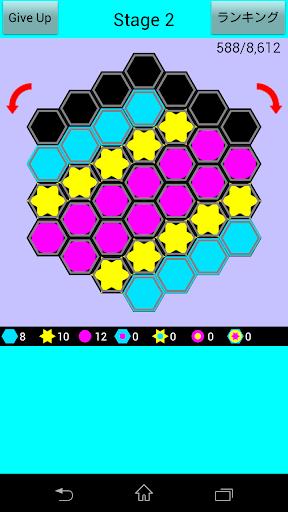 六角形さめがめ 回転可能