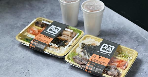 牛角日本燒肉專門店 高島屋店