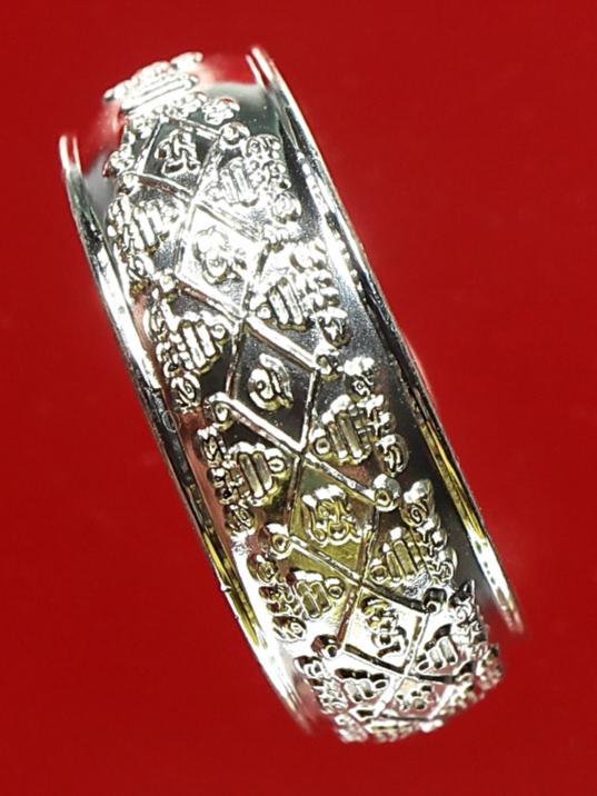 แหวนหลวงปู่เพิ่ม รุ่นเพิ่มบารมี