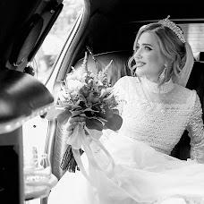 Wedding photographer Natalya Timanova (Timanova). Photo of 21.11.2018