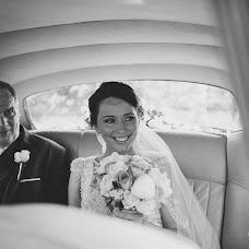 Esküvői fotós Paula OHara (ohara). 22.12.2014 -i fotó