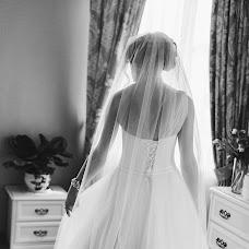 Wedding photographer Svetlana Malysheva (SvetLaY). Photo of 03.05.2016