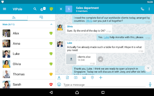 VIPole Private Messenger- screenshot thumbnail